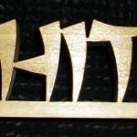 Karate: Chito Word Sign